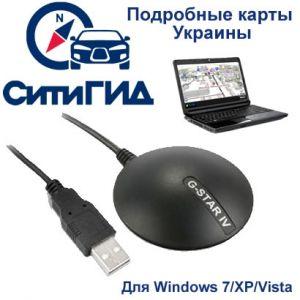 USB GPS приемник GlobalSat BU-353S4 с картой Украины и программой СитиГИД