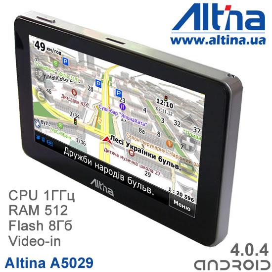 Автомобильный GPS навигатор Altina A5029 Android
