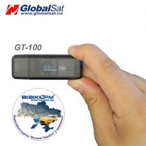 """GPS приемник GlobalSat ND-100 (GT-100)  + лицензия """"Визиком Украина"""" для ПК"""