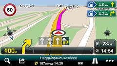 Программа навигации Mireo Don`t Panic с картой Украины для автомобильных навигаторов на Android